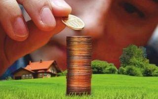 Налог с продажи земельного участка 2020 — физическим лицом, платится ли, какой, облагается ли