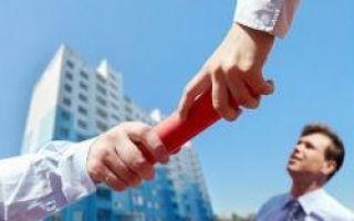 Переуступка прав собственности на квартиру в новостройке 2020 — как купить, риски, покупка