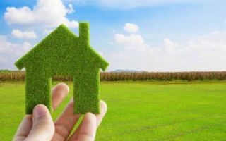 Как оформить построенный дом на участке ижс 2020 — без разрешения, в собственность