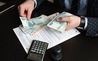 Налог на имущество на квартиру 2020 — платит ли пенсионер, как рассчитать, при дарении родственнику, юридического лица, при покупке, продаже, физических лиц