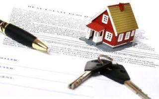 Оформление земельного участка 2020 — в собственность, пошаговая инструкция, порядок, регистрация права собственности, как оформить, документы
