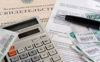 Налоговый вычет при покупке квартиры в ипотеку 2020 — как получить, документы, имущественный, как рассчитать, когда можно