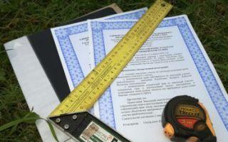 Документы на земельный участок 2020 — для оформления в собственность, покупка, продажа, удостоверяющие право собственности, на межевание, перечень