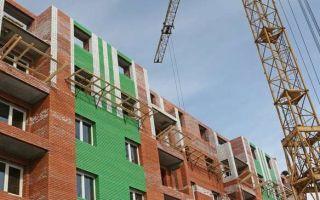 Срок службы многоквартирного дома 2020 (эксплуатации) — крипичного, панельного