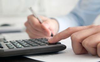Сумма налога на имущество физических лиц 2020 — как узнать, рассчитать, определить