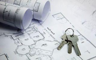 Через сколько можно продать квартиру после приватизации 2020 — когда, можно ли