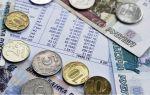 Должники по коммунальным платежам 2020 — как проверить