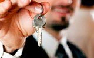 Приватизация нежилых помещений 2020 — что это, в жилом доме