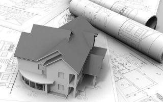 Cведения государственного кадастра недвижимости 2020 — онлайн, порядок предоставления, какие содержит