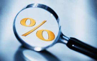 Коммунальные платежи через госуслуги 2020 — как оплатить, жкх, без комиссии