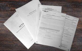 Незаконная приватизация 2020 — квартиры, гаража, земли, земельного участка, признание