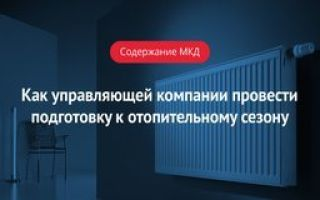 Пожарная безопасность в многоквартирном доме 2020 — требования, в жилом, правила, нормы