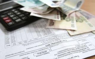 Плата за управление многоквартирным домом 2020 — размер, тариф, жк рф