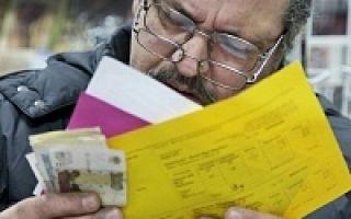 Как платить жкх напрямую поставщику 2020 — коммунальные платежи, оплата, закон