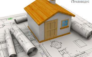 Ввод в эксплуатацию многоквартирного жилого дома 2020 — разрешение, порядок, процедура, сроки