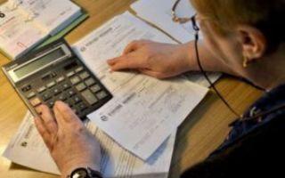 Незаконное начисление коммунальных платежей 2020 — ответственность, штраф, куда жаловаться, судебная практика