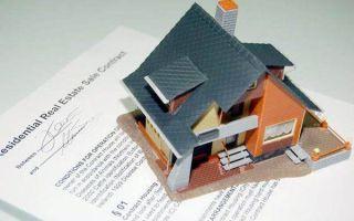 Порядок управления многоквартирным домом 2020 — заключение договора, прекращение деятельности