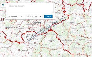 Реестр земельных участков 2020 — кадастровый, единый, госреестр, на карте