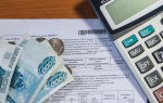 Можно ли оплачивать коммунальные платежи кредитной картой 2020 — как оплатить