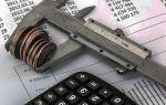 Компенсация за жкх 2020 — малоимущим, ветеранам труда, расчет, пенсионерам, инвалидам, многодетным
