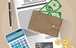 Налог на имущество юридических лиц 2020 — ставка, расчет, как платится, срок уплаты, кадастровая стоимость, куда платится, нк рф