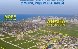Нормы строительства на земельном участке ижс 2020 — разрешение