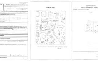 Технический паспорт жилого помещения (техпаспорт) 2020 — где получить, что такое