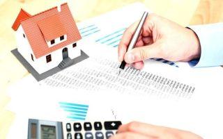 Сколько ждать налоговый вычет 2020 — возврата, после подачи документов, перевода, за квартиру, при покупке, имущественный