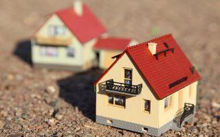 Регистрация дома на земельном участке ижс 2020 — порядок действий