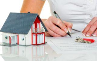 Новостройка без первоначального взноса 2020 — квартира, купить, от застройщика, в ипотеку