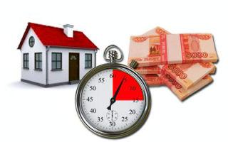 Кто сдает декларацию по налогу на имущество 2020 — сроки сдачи, куда сдавать, несвоевременная