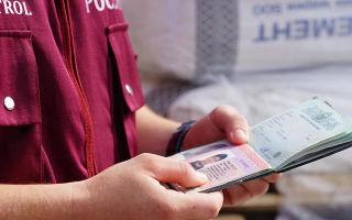 Незаконная прописка (фиктивная регистрация) 2020 — в квартире, по месту жительства, иностранных граждан, ответственность