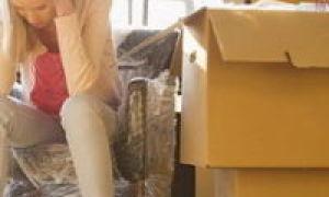 Уведомление о выселении 2020 — из общежития, квартиры, служебного жилья, образец, квартирантов