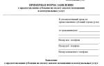 Квартплата жкх 2020 — расчет, как считается, тарифы, перечень услуг