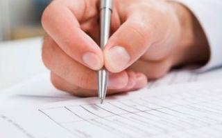 Документы для прописки в квартиру собственника (регистрации) 2020 — ребенка, перечень, постоянной, временной, нужно ли согласие, образец заполнения заявления