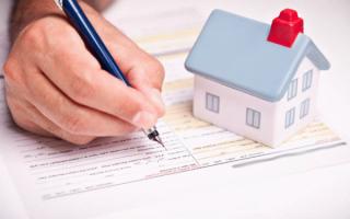 Регистрация дома в бти 2020 — документы, требования, что нужно