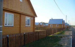 Земельный участок под строительство жилого дома 2020 — как выбрать, договор, порядок выделения, предоставление