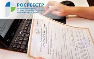 Какие документы нужны для продажи земельного участка 2020 — перечень, список, пакет