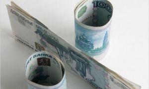 Налоговый вычет на лечение 2020 — документы, как получить