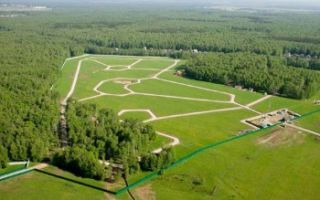 Кадастровая стоимость земельного участка 2020 — как узнать, как уменьшить самостоятельно, оценка, снижение, как оспорить, справка, как снизить, как рассчитать, по адресу, как изменить