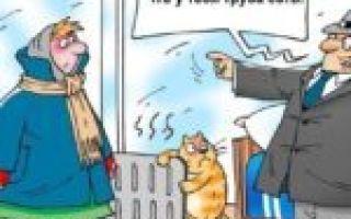 Куда обращаться, если завышены коммунальные платежи 2020 — жкх