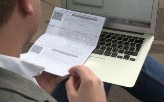 Госпошлина за прописку (регистрацию) 2020 — по месту жительства, временную, в квартире, в доме