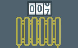 Норматив отопления в многоквартирном доме 2020 — как оплачивается, начисление