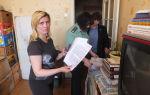 Документы на прописку в паспортный стол (регистрацию) 2020 — временную, для оформления, необходимые, новорожденного, собственнику