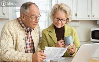 Платят ли пенсионеры налог на имущество 2020 — льгота, освобождение, должны ли платить, обязаны ли