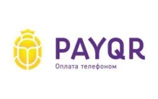 Оплата коммунальных услуг через сбербанк 2020 — комиссия
