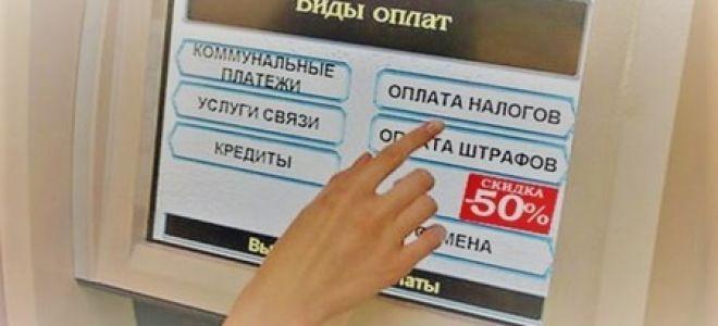 Штраф за отсутствие прописки (регистрации) 2020 — за просроченную, проживание без регистрации, за несвоевременую, по месту жительства, в россии, новорожденного, у ребенка