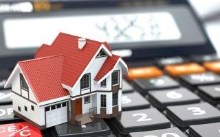 Налог на имущество на незавершенное строительство 2020 — юридических лиц, физических лиц, объект, организаций