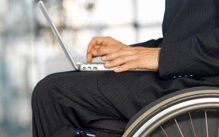 Льготы по земельному налогу 2020 — для пенсионеров, для юридических лиц, по уплате, кто имеет, инвалидам 2 группы, для физических лиц