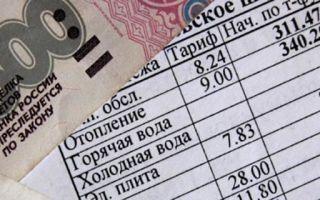 Расчет коммунальных платежей 2020 — услуги, онлайн, жкх